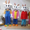 Supply Sheep Goats Walking Cartoon Doll Clothing Doll Clothing Wuyang Show Props Walking Zodiac Sheep Costume Mascot Costume