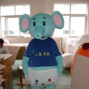 Supply Shanghai Cartoon Dolls Cartoon Elephant Costumes Help Little Elephant Cartoon Clothing Cartoon Ornaments Mascot Costume