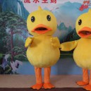 Supply Hong Kong Yellow Duck Cartoon Costumes Cartoon Doll Cartoon Clothing Cartoon Costumes Stage Costumes Mascot Costume