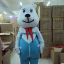 Supply Walking Polar Bear Cartoon Dolls Cartoon Clothing Kiki Small Raccoon Cartoon Bear Costumes Props Mascot Costume