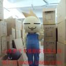 Supply Keith Bunny Rabbit Doll Clothing Walking Cartoon Doll Clothing Doll Clothing Cartoon Props Mascot Costume