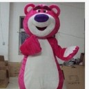 Supply Little Pink Bear Walking Doll Cartoon Clothing Cartoon Dolls Plush Doll Clothing Cartoon Show Mascot Costume