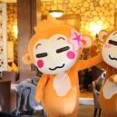 Youxihou Cartoon Dolls Activities Props Performances Anniversary Mascot Dolls Walking Clothing To Map Mascot Costume