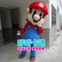 Supply Mary Game Character Level Adult Walking Doll Clothes People Wear Mario Brothers Doll Dolls Mascot Costume