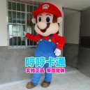 Mary Game Character Level Adult Walking Doll Clothes People Wear Mario Brothers Doll Dolls Mascot Costume