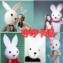 Supply Set in The Body Bulk Doll Cosplay Role-playing Bunny Cartoon Characters Doll Clothing Wedding Headgear Mascot Costume