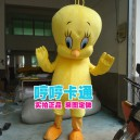 Supply Yellow Chick Walking Cartoon Big Yellow Duck Doll Clothes To Wear People Clothes Sanmao Chicken Doll Clothes Doll Clothing Mascot Costume