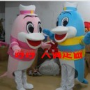 Supply Benthic Fauna Show Props Doll Clothes Aquarium Hood Covered His Face Walking Cartoon Dolls Clothing Dolphins Mascot Costume