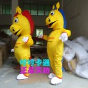 Supply Cartoon Doll Clothing Zodiac Horse Horse Mascot Plush Doll Clothes Props Stage Performances Mascot Costume