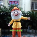 Supply Christmas Mascot Costume Cartoon Doll Clothing Cartoon Animal Headgear Seven Dwarfs and Snow White