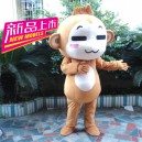 Supply Opening Celebrations Mascot Cartoon Costumes For Adults Wear Big Doll Doll Clothing Youxihou Little Monkey Mascot Costume