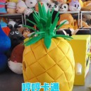 Supply Adult Walking Doll Clothes Clothing Cartoon Doll Clothing Pineapple Fruit Pineapple Apple Watermelon Mascot Costume