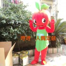 Supply Fruit Props Plush Cartoon Clothing Headgear Apple Leaf Cartoon Vegetables Theatrical Clothing Doll Clothing Mascot Costume
