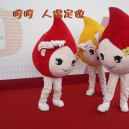 Supply Mascot Drops Headgear Walking Doll Plush Dolls Clothes Set Man Show Movie Costumes Mascot Costume