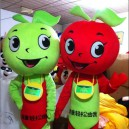 Supply Doll Clothing Fruit Fruit Costumes People Wear Po Walking Cartoon Show Clothing Endorsement Vegetables Apple Dolls Mascot Costume