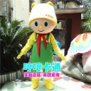 Supply Movie China Elf Costumes Cartoon Doll Performances Propaganda Costumes Mascot Costume