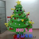 Plant Modeling Dolls Wearing Christmas Celebration Performance Show People Walking Christmas Supplies Promotional Clothing Mascot Costume