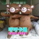 Supply Cartoon Bear Its Performances Doll Lovers Doll Dress Clothes Performances Doll Props For Garment Mascot Costume