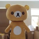 Supply Cartoon Easily Bear Doll Wedding Dress Stage Performance Costumes Lazy Bear Stuffed Bear Mascot Costume