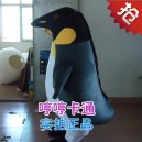 Supply Cosplay Cosplay Dolls Walking Doll Clothing Hotel Mascot Penguin Madagascar Mascot Costume