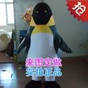 Cosplay Cosplay Dolls Walking Doll Clothing Hotel Mascot Penguin Madagascar Mascot Costume
