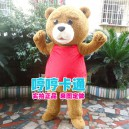 Supply Events Outdoor Activities Bear Cartoon Bear Clothing Ted Teddy Plush Dolls Wearing Clothes Convincing Puppets Mascot Costume
