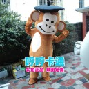 Supply Movie Mouth Waiting Mouth Monkey Plush Puppet Clothes L Humanoid Doll Dress Dress Christmas Gift Mascot Costume