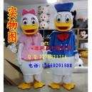 Donald Duck Cartoon Costumes Cartoon Clothes Costumes Walking Cartoon Doll Doll Daisy Mascot Costume