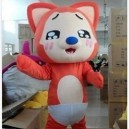 A Raccoon Cartoon Clothing Cartoon Costumes Cartoon Dolls Walking Festival Performances Clothing Props Ali Mascot Costume