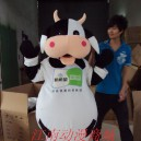 Supply Mengniu Its Mouth Cartoon Costumes Cartoon Clothing Mengniu Milk Cow Mascot Costume