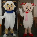 Supply Sheep Mascot Cartoon Costume Performance Clothing Color Radiant Beauty Frankie Frankie Slow Mascot Costume