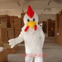 Supply Zodiac Chicken Cartoon Doll Clothing Cartoon Props Cartoon Clothing Playful Chicken Mascot Costume
