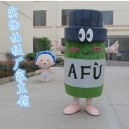 Supply Afu Aurora Cartoon Doll Clothing Cartoon Doll Clothing Enterprise Plans To Marry Him Props Mascot Mascot Costume