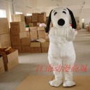 Snoopy Cartoon Dog Clothing Business Promotional Items Clothing Snoopy Mascot Costume