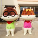 Supply Cartoon Doll Clothing Doll Clothing Three Squirrels Corporate Mascot Performance Clothing Performances Props Activities Mascot Costume