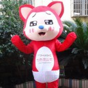 Supply Film Props Ali Cartoon Doll Cartoon Walking Doll Clothing Performance Clothing Fox Plush Toys Mascot Costume