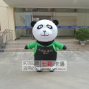 Bear Cartoon Doll Clothing Show Its Corporate Mascot Costumes Props Store Promotional Activities