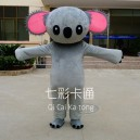 Supply Frog Bear Bear Cartoon Doll Doll Clothing Business Advocacy Walking Adult Cartoon Mascot Doll Mascot Costume