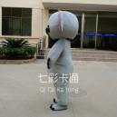 Frog Bear Bear Cartoon Doll Doll Clothing Business Advocacy Walking Adult Cartoon Mascot Doll Mascot Costume