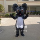 Supply Koala Kangaroo Cartoon Doll Clothing Cartoon Walking Doll Clothing Cartoon Fashion Show Props Mascot Costume