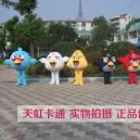 Cartoon Doll Clothing Cartoon Walking Doll Clothing Cartoon Dolls Clothing Activities Show Birds Mascot Costume