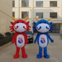 Supply Zodiac Dragon Cartoon Mascot Costume Design Cartoon Dolls Dolls Dolls Fashion Show Props