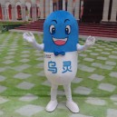 Supply Cartoon Doll Clothing Walking Doll Cartoon Mascot Costumes Companies Advertising Drugs