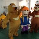 Strong Bear Bear Bear Spotted Two Bald Cartoon Clothing Walking Doll Clothing Doll Clothing Xiong Mascot Costume
