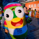 Youth Olympic Walking Doll Clothing Cartoon Mascot Image Lele Doll Clothes People Wear Stage Performances Mascot Costume