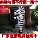 12 Zodiac Dolls Walking Cartoon Madagascar Lion Costume Adult Animal Dolls Doll Clothing Zebra Mascot Costume