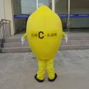 Lemon Cartoon Mascot Costume Cartoon Doll Clothing Cartoon Costumes Fitted Lemon