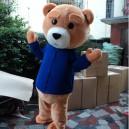 Bear Adult Cartoon Doll Costume Stage Performance Apparel Mascot Dolls Walking Doll Clothing Mascot Costume