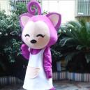 Couple A Raccoon Cartoon Doll Clothing Civet Ali Peaches Props Plush Toys Cartoon Wedding Dress Welcome Mascot Costume