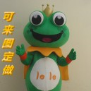 Supply Frog Cartoon Dolls Clothes People Wear Cartoon Frog with Big Eyes Doll Clothes Walking Cartoon Doll Clothing Mascot Costume